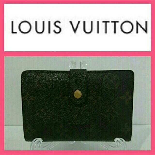 ハンド バッグ プラダ スーパー コピー - LOUIS VUITTON - ルイヴィトン 折り財布 M61663 モノグラム 茶色の通販 by なかの屋|ルイヴィトンならラクマ