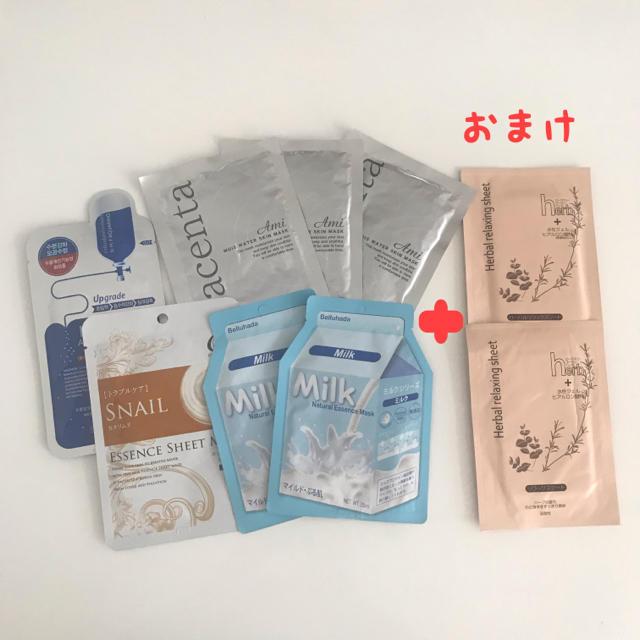 不織布 マスク 販売 50枚 - 【送込】フェイスパック7枚+リラックスシート2枚★保湿★リラックスの通販