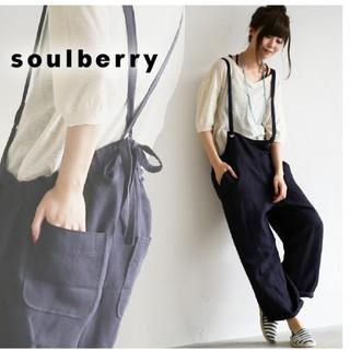 ソルベリー(Solberry)のsolberry サロペット(サロペット/オーバーオール)