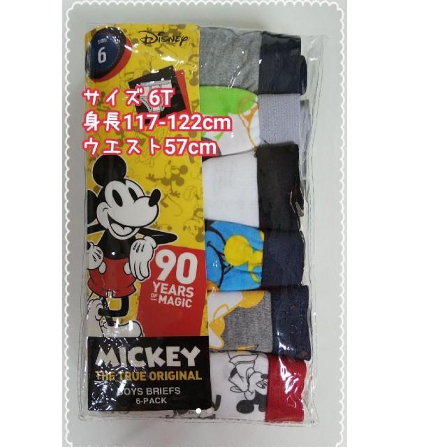 コストコ(コストコ)のコストコ パンツ キッズ/ベビー/マタニティのキッズ服 男の子用(90cm~)(下着)の商品写真