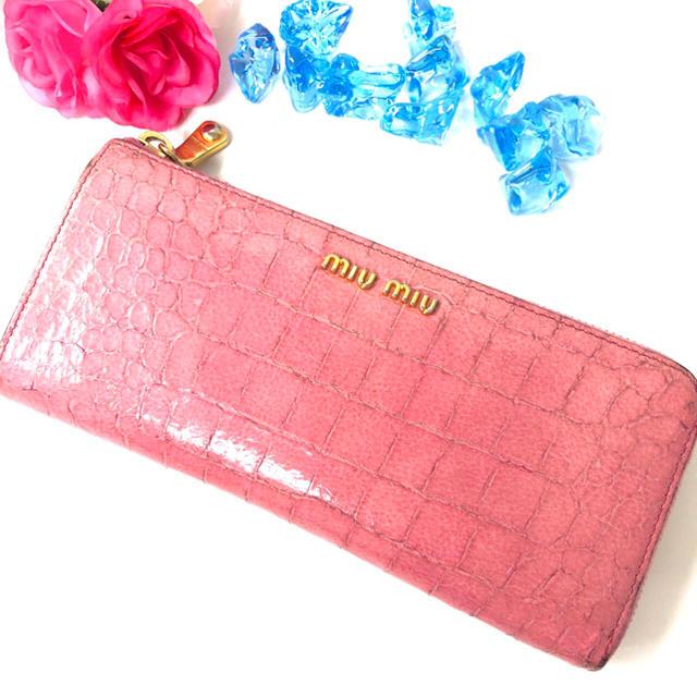 miumiu - 〇 MIUMIU ミュウミュウ 長財布 L字ジップ〇の通販 by なな's shop|ミュウミュウならラクマ