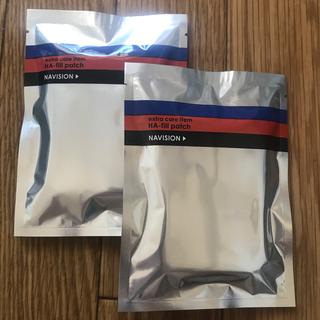 シセイドウ(SHISEIDO (資生堂))のSHISEIDO ナビジョン  HAフィルパッチ2袋(パック/フェイスマスク)