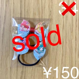 バンダイ(BANDAI)のトゥインクルプリキュア♡リボンゴム♡2点セット♡こども(ファッション雑貨)