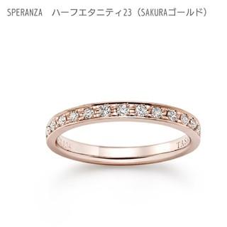 タサキ(TASAKI)のTASAKI エタニティリング ダイヤモンド ダイヤ K18 リング 田崎真珠(リング(指輪))