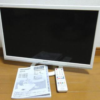 アクオス(AQUOS)のSHARP AQOUS 24V型 ホワイトハイビジョン液晶テレビ 2015年製(テレビ)