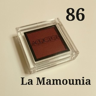 アディクション(ADDICTION)のADDICTION ザ アイシャドウ 86 La Mamounia (M) (アイシャドウ)