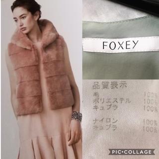 フォクシー(FOXEY)の新品同様 2018年 フォクシー FOXEY 掲載 フレア ワンピース 38(ひざ丈ワンピース)