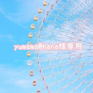 アイフォーン(iPhone)の yumama@hana様専用★iPhoneケーブル 2m ブラック2本セット(バッテリー/充電器)