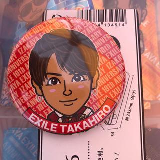 エグザイル(EXILE)のTAKAHIRO缶バッジ(その他)