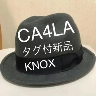 カシラ(CA4LA)の高級!!KNOXノックス CA4LA中折れハット 新品タグ付き(ハット)