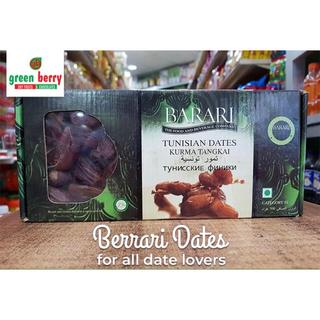 美味しいデーツBarari Tunisian Dates/Kurma(練物)
