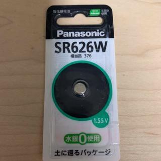 パナソニック(Panasonic)のパナソニック製 酸化銀電池 SR626SW 腕時計 時計(その他)