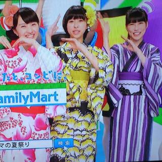 ツモリチサト(TSUMORI CHISATO)のtsumori tisato 浴衣 ももいろクローバーz(浴衣)