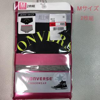 コンバース(CONVERSE)の新品タグ付☆ コンバース レディース ショーツ  2枚組(Mサイズ)(ショーツ)