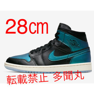 ナイキ(NIKE)のNike Air Jordan 1 Mid Metallic Blue WMNS(スニーカー)