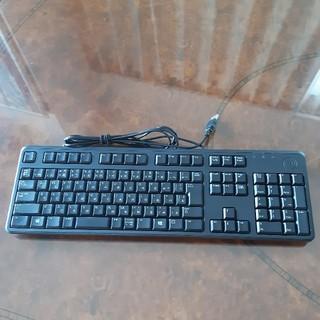 DELL - 【未使用】DELLキーボード