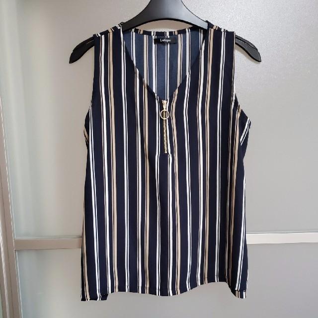 しまむら(シマムラ)のlutique ストライプ ノースリーブ しまむら レディースのトップス(カットソー(半袖/袖なし))の商品写真