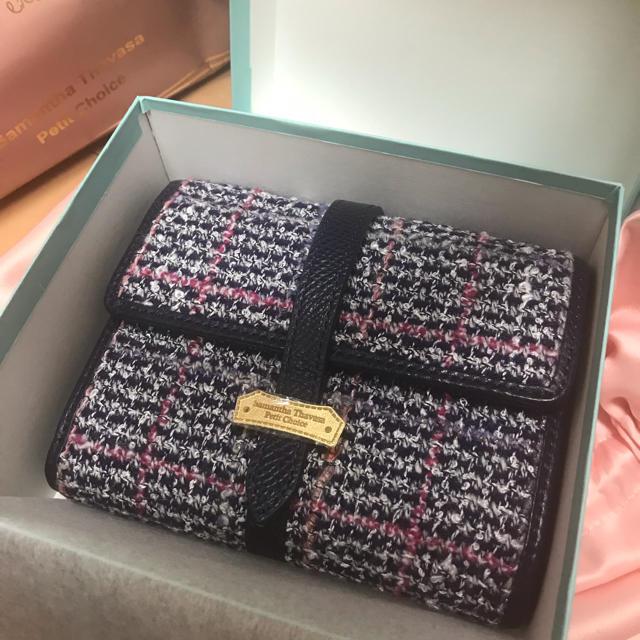 Diorワンピース偽物,ショパール価格偽物