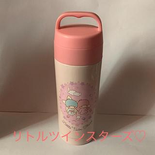 【新品】リトルツインスターズ ステンレスボトル 350ml  サンリオ 水筒