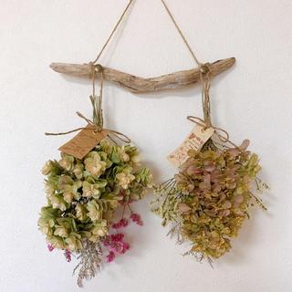 ドライフラワー 流木ハンガーに紫陽花のスワッグ ガーランド(ドライフラワー)