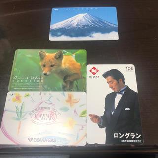 エヌティティドコモ(NTTdocomo)のテレホンカード 4枚セット(その他)