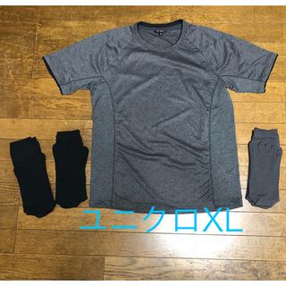 ユニクロ インナー、靴下3足セット★