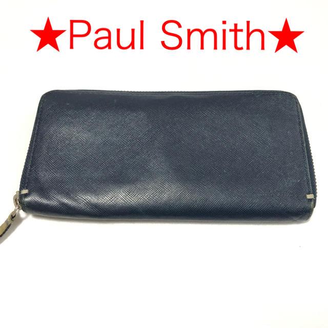 Paul Smith - Paul Smith ポールスミス ラウンドファスナー 長財布 ネイビーの通販 by Yu-Kin's shop|ポールスミスならラクマ