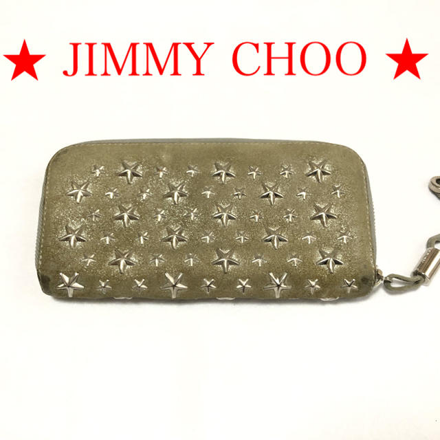 プラダ バッグ カナパ スーパー コピー 、 JIMMY CHOO - JIMMY CHOO ジミーチュウ ラウンドファスナー 長財布の通販 by Yu-Kin's shop|ジミーチュウならラクマ
