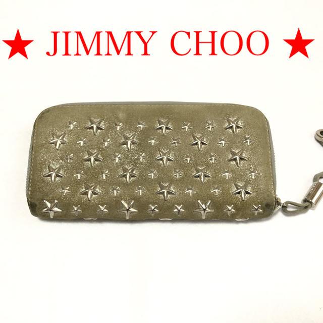 JIMMY CHOO - JIMMY CHOO ジミーチュウ ラウンドファスナー 長財布の通販 by Yu-Kin's shop|ジミーチュウならラクマ