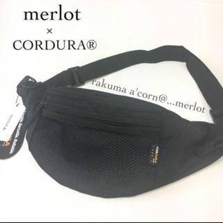 メルロー(merlot)のmerlot  CORDURA®︎ メッシュポケットボディバッグ *ブラック(トートバッグ)