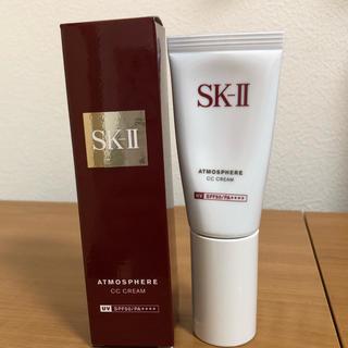 エスケーツー(SK-II)のSK-Ⅱ  アトモスフィアCCクリーム(化粧下地)