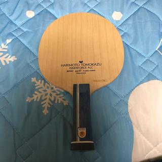 バタフライ(BUTTERFLY)の卓球 張本智和インナーフォースALC(卓球)