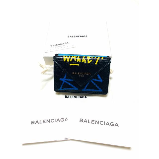 Balenciaga - BALENCIAGA/バレンシアガ グラフィティ ペーパーミニ 美品 正規品の通販 by J's shop|バレンシアガならラクマ
