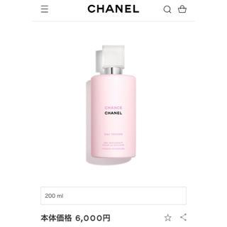 シャネル(CHANEL)の♡シャネル♡シャワージェル♡新品未開封♡込み(バスグッズ)
