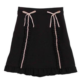 ハニーシナモン(Honey Cinnamon)のHoney Cinnamonフリルリボン付スカート(ひざ丈スカート)