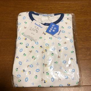 ファミリア パジャマ 90cm ブルー 長袖 新品