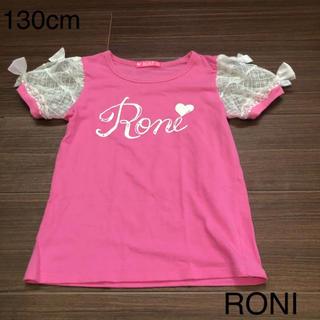 ロニィ(RONI)のRONI(その他)