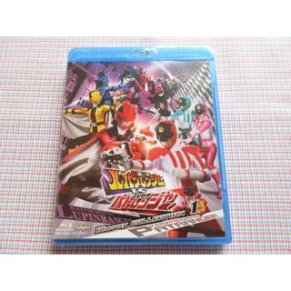 ルパンレンジャーVSパトレンジャー Blu-ray COLLECTION 1(特撮)