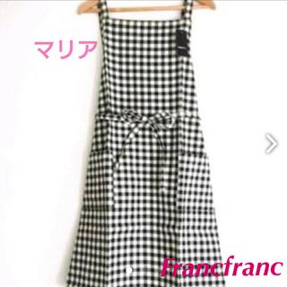 フランフラン(Francfranc)のフランフランエプロン ギンガムチェック 新品(その他)