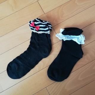 シマムラ(しまむら)のモノトーン靴下2点セット(ソックス)