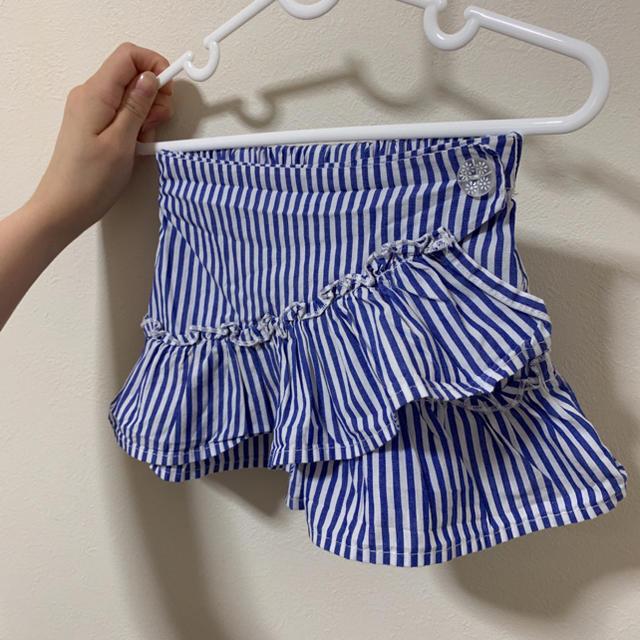 BREEZE(ブリーズ)のラップ風スカートズボン セット キッズ/ベビー/マタニティのキッズ服 女の子用(90cm~)(スカート)の商品写真