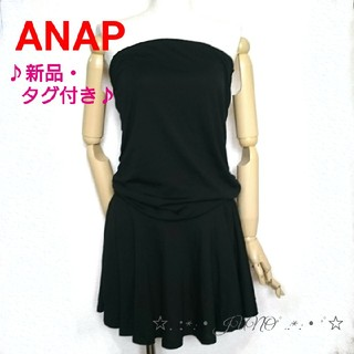 アナップ(ANAP)のシンプルベアOP♡ANAP アナップ Anap anap 新品 タグ付き(ひざ丈ワンピース)