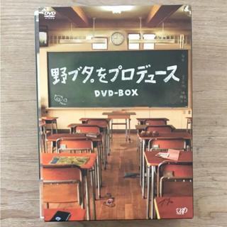 ジャニーズ(Johnny's)の野ブタをプロデュース DVD BOX(TVドラマ)