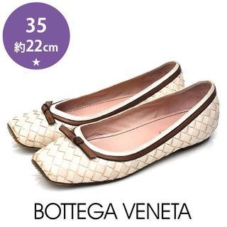 ボッテガヴェネタ(Bottega Veneta)のボッテガヴェネタ リボン イントレチャート パンプス 35(約22cm)(ハイヒール/パンプス)