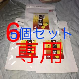ティーライフ(Tea Life)のゆず入りメタボメ茶6袋(健康茶)