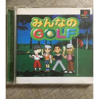 プレイステーション(PlayStation)のPlayStation みんなのゴルフ(携帯用ゲームソフト)