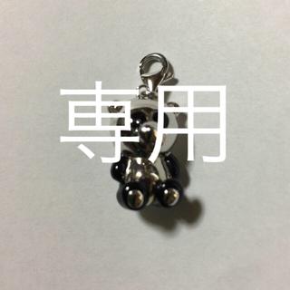 アガタ(AGATHA)のtame5555様専用★美品 AGATHA シルバー925 チャーム (チャーム)