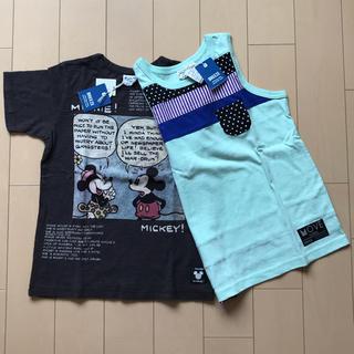 ブリーズ(BREEZE)の新品 半袖Tシャツ&タンクトップ セット(Tシャツ/カットソー)