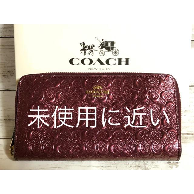 COACH - [送料無料]正規美品✨ COACH コーチ 長財布 ラウンドファスナー 赤紫の通販 by 即購入OK!プロフ読んでね♪|コーチならラクマ