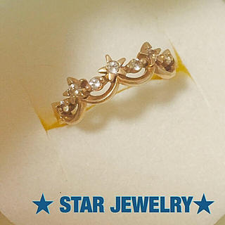 スタージュエリー(STAR JEWELRY)の(美品)スタージュエリー  k10  星&ティアラ リング(リング(指輪))